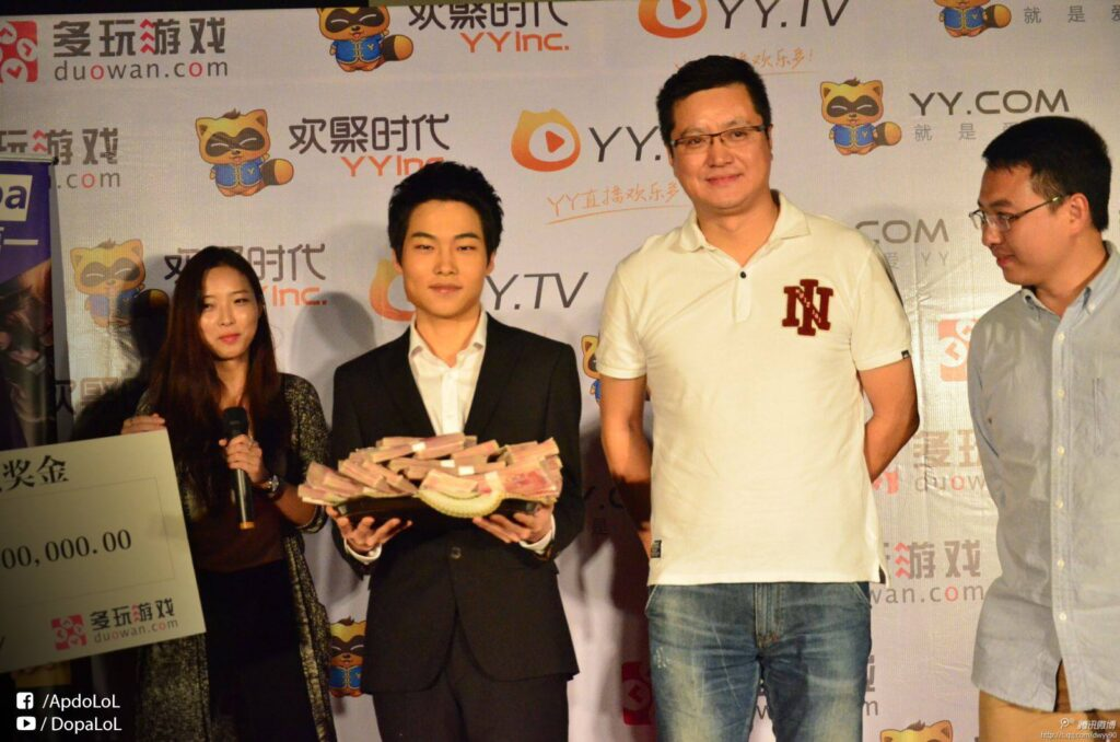 Dopa League of Legends winning CHallenger 1 in China