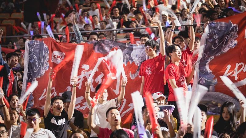 LPL Crowd cheering for LPL Spring 2021